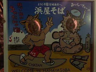 11月16日沖縄ツアー10.jpg